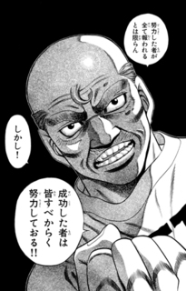kamogawa.jpg