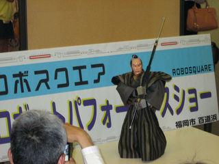 kurodabushi-robo.JPG