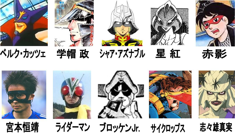 mask-men.jpg