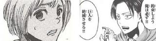 shingeki2.jpg