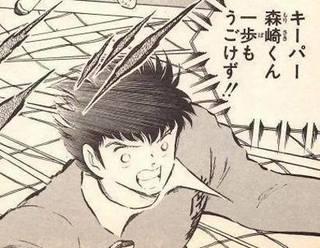 captain_tsubasa_morisaki.jpg
