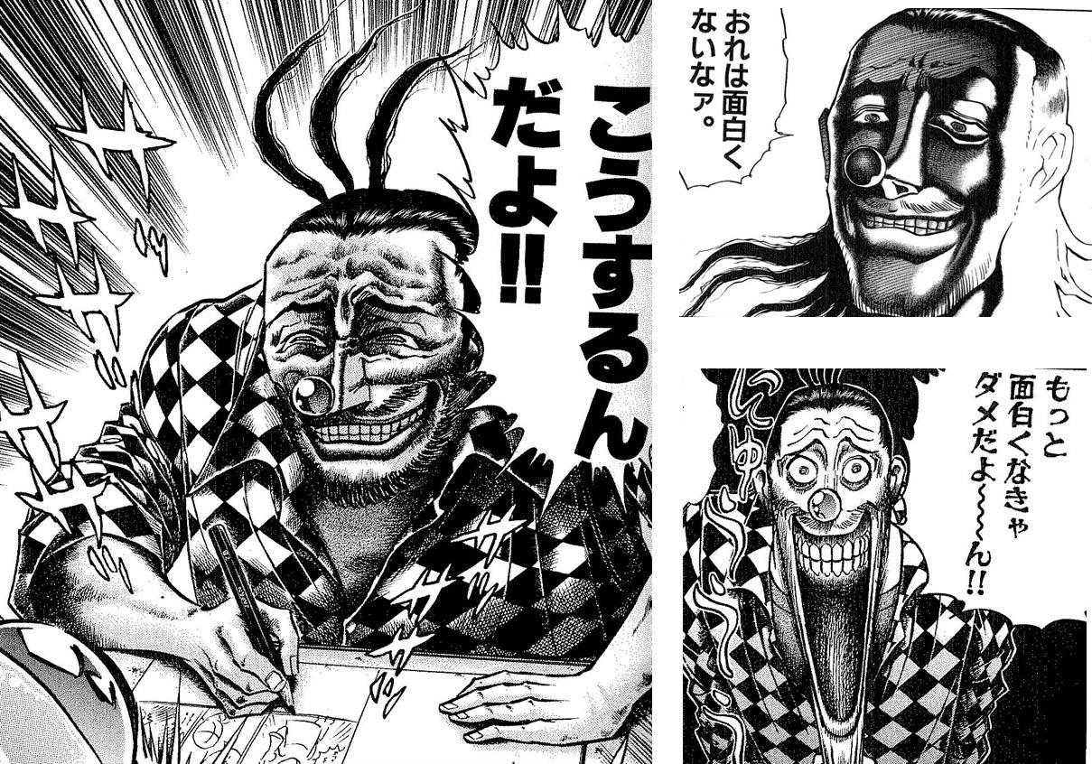 fujitaka-zyubiro.jpg