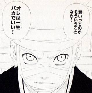 naruto_03.jpg
