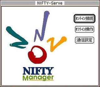 nifty-serve.jpg