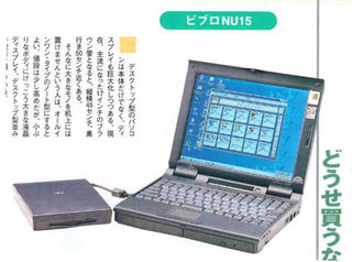 old-pc1.jpg