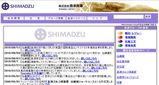 shimadzu.jpg