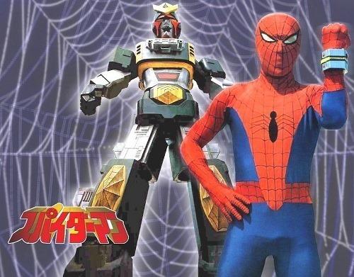 spiderman-toei.jpg