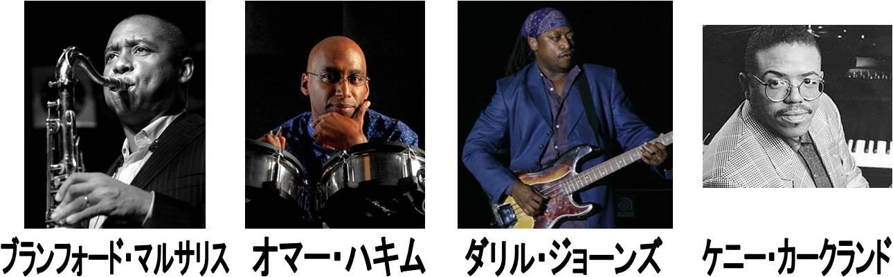 sting-jazz.jpg