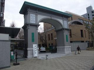 taisyo-univ.jpg