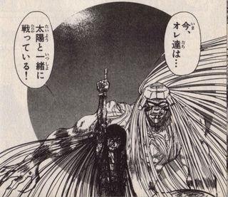 ushio-climax5.jpg